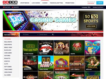 138Bet Casino Homepage Preview