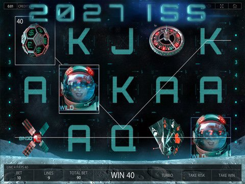 2027 ISS Game Preview