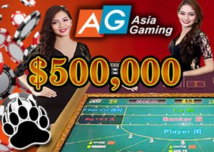 Asia Gaming is giving away $500,000 free in their Virtual Red Pocket Giveaway as part of their Chinese New Year Celebration. Take part at LuckyBet89 casino