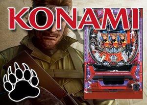 Konami Big Boss Trademark Registered