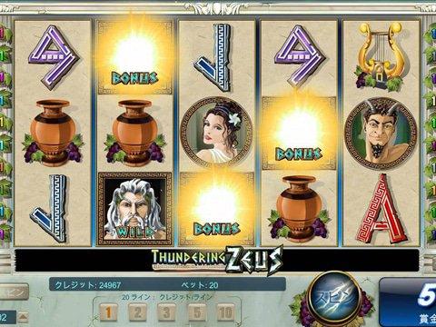 Cashman Casino Free Coins Codes - Passport Slot